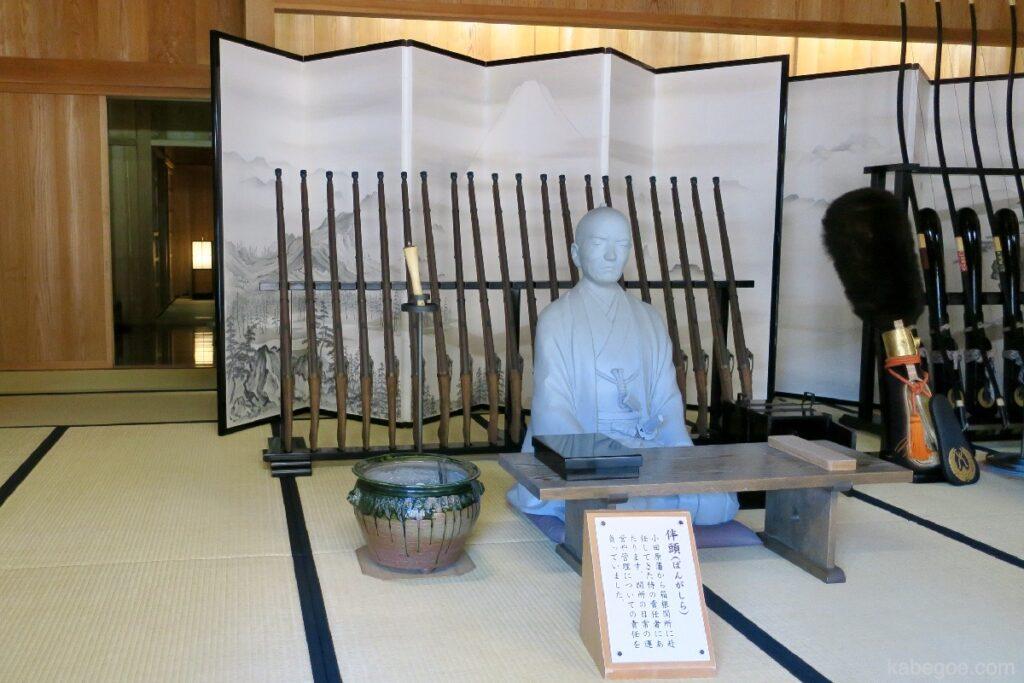 Kepala Hakone Sekisho