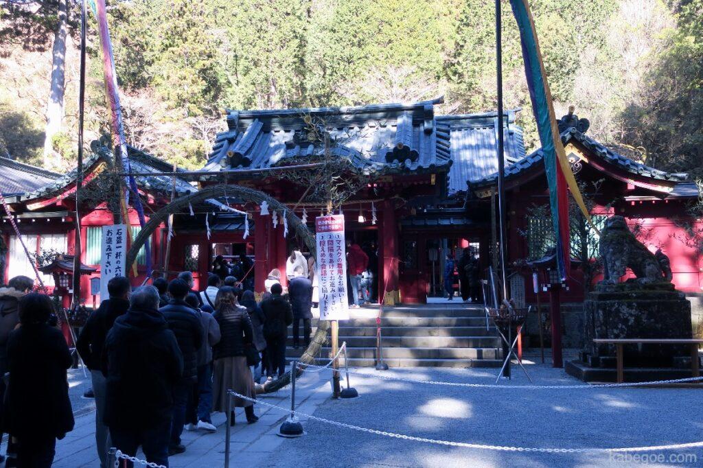 Kuil utama Kuil Hakone