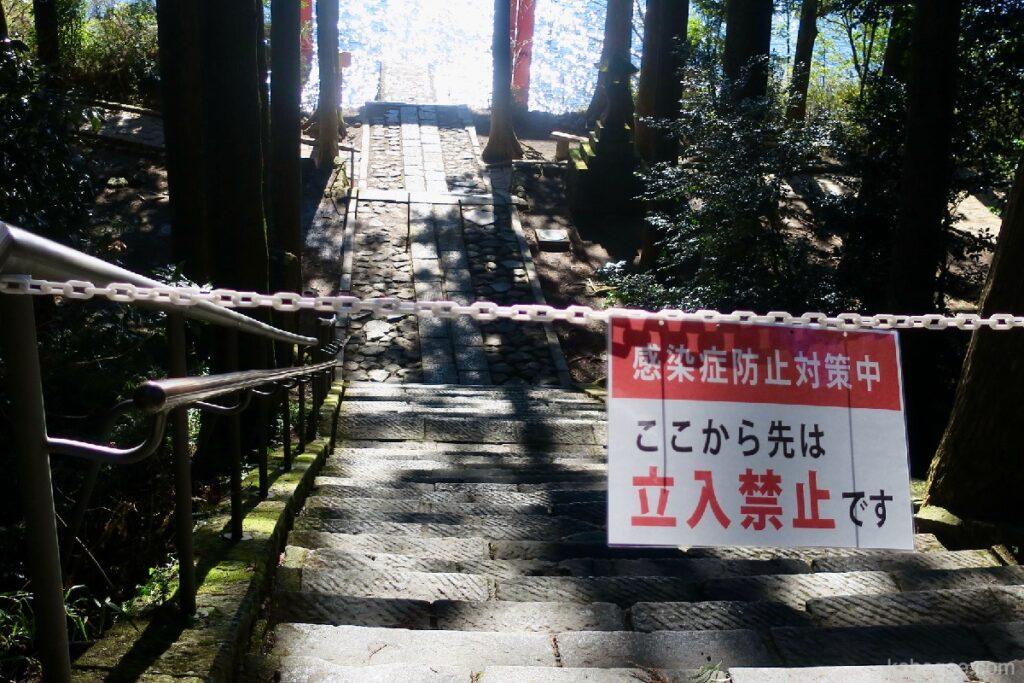 Torii dari Kuil Hakone