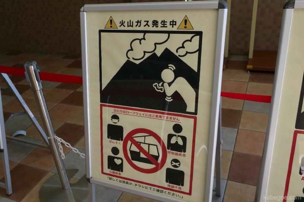 Waspadai gas vulkanik di Kereta Gantung Hakone