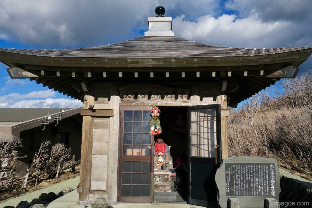 Owakudani Enmei Jizoson