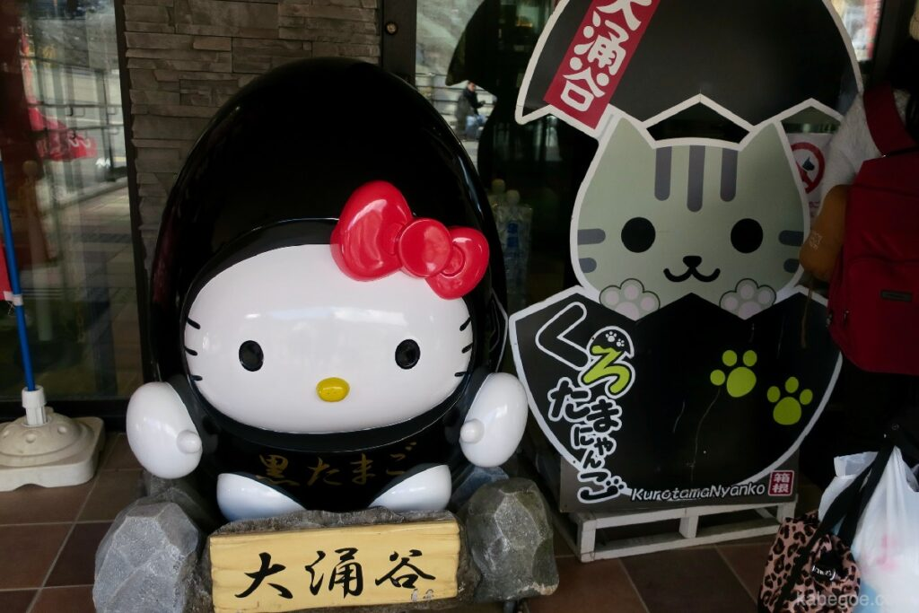 Telur hitam Kitty dari Owakudani