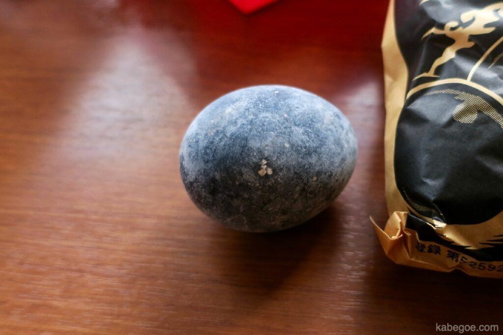 Telur hitam di Owakudani