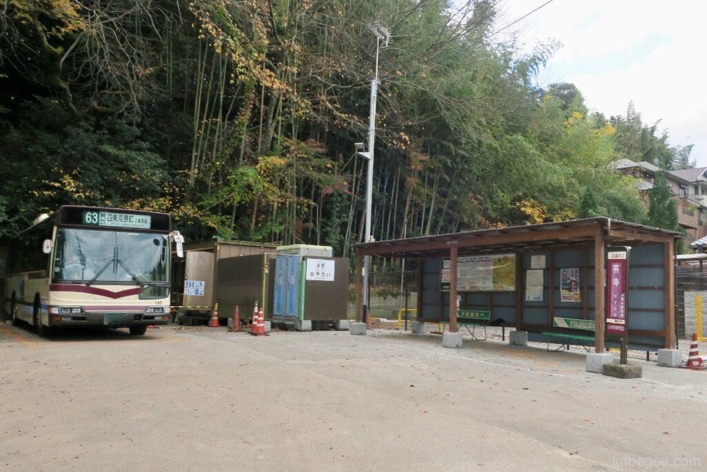 Bus ke Kuil Suzumushi
