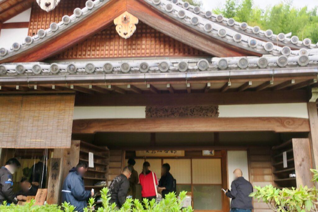 Gedung Kuil Suzumushi