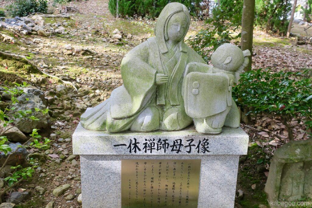 Patung Ikkyu dari Jizoin