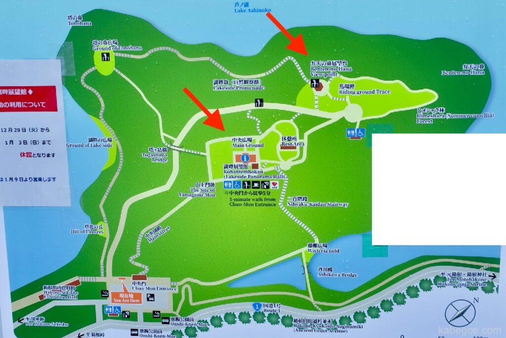 Peta Taman Hakone Onshi