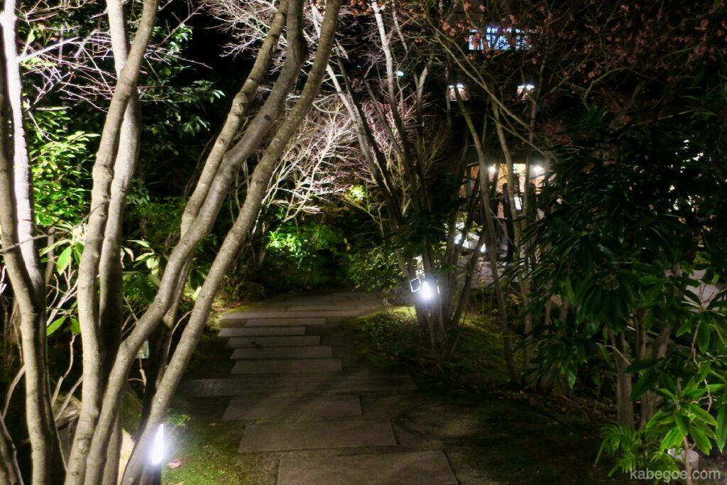 Giardino Hakone Yuryo