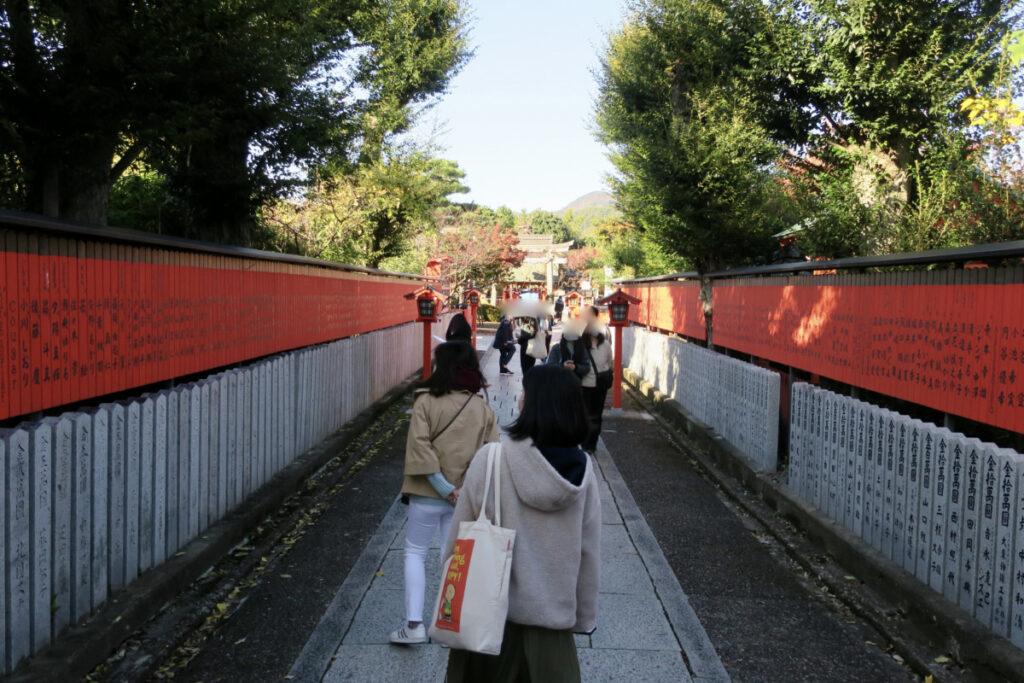 Tamagaki Road am Schrein der darstellenden Künste