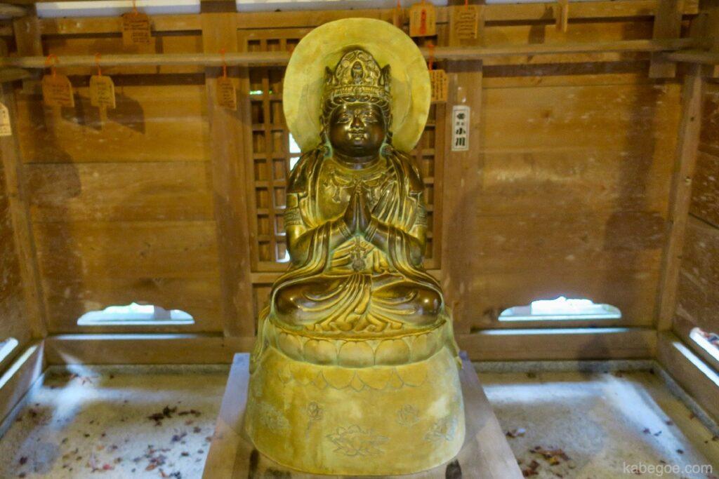 Атаго Нэнбүцү-Жи сүмийн Фурэй Каннон