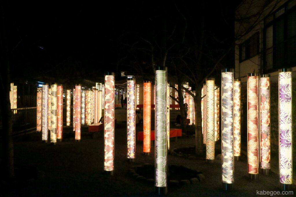 Illuminazione della foresta di kimono alla stazione di Arashiyama
