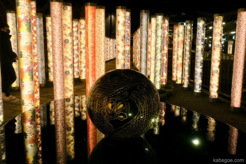Illuminazione del drago Atago Pond . di Kimono Forest
