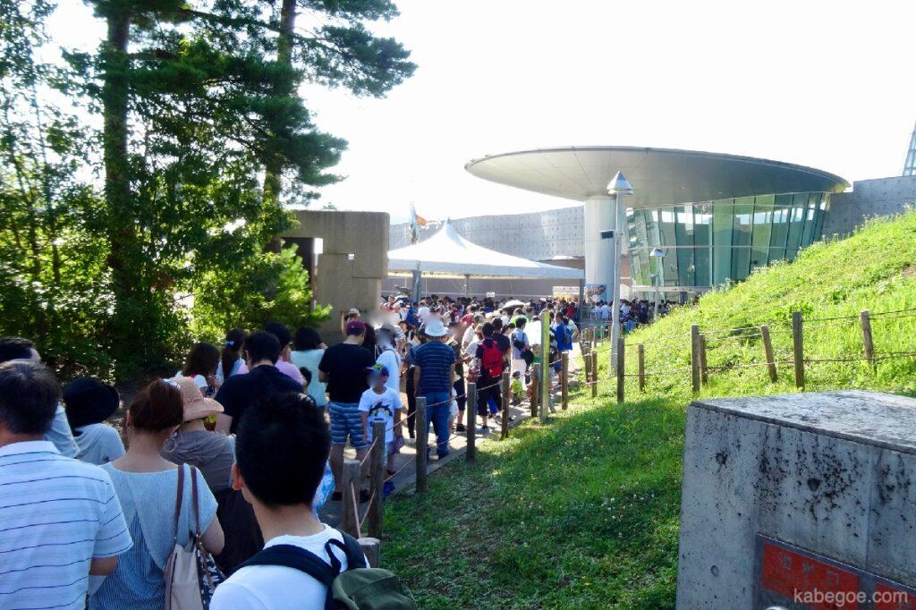 Prosesi Museum Dinosaurus Fukui