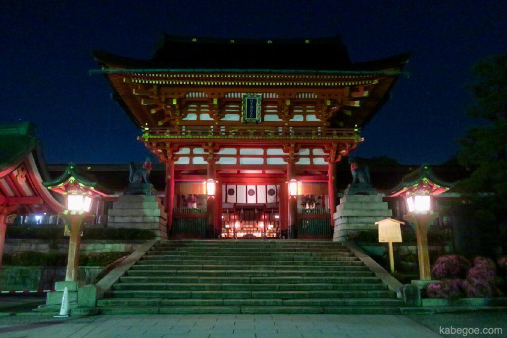 Ingresso anteriore del Santuario Fushimi Inari Taisha