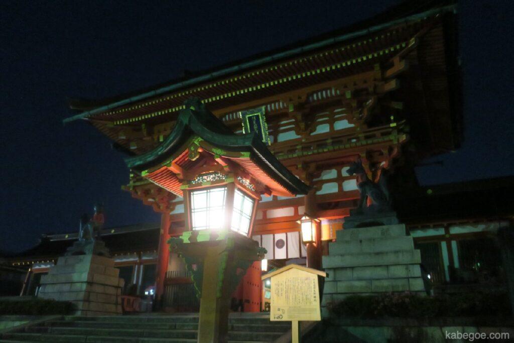 Ingresso del Santuario Fushimi Inari Taisha