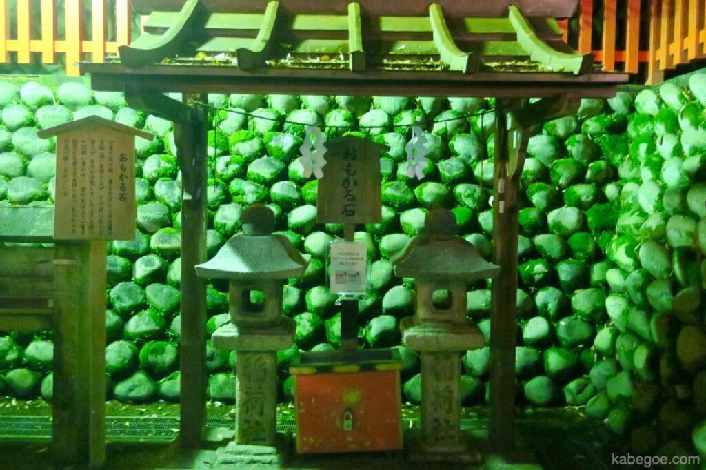 Pietra Omokaru del Santuario di Fushimi Inari Taisha
