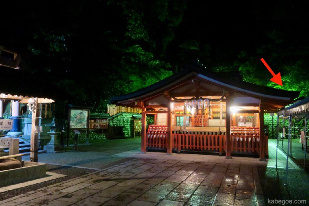 La posizione della Pietra Omokaru al Santuario Fushimi Inari Taisha