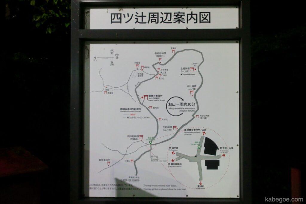 Mappa della guida dell'area Yotsutsuji del Santuario di Fushimi Inari Taisha