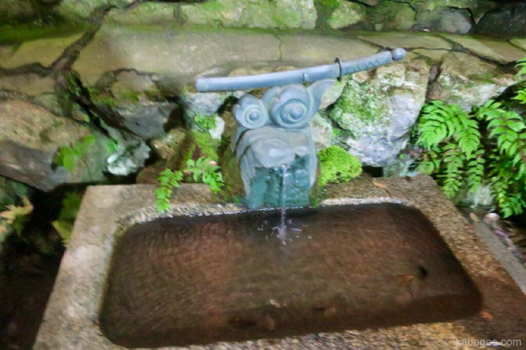 Mitsurugisha Tesui . del Santuario di Fushimi Inari Taisha