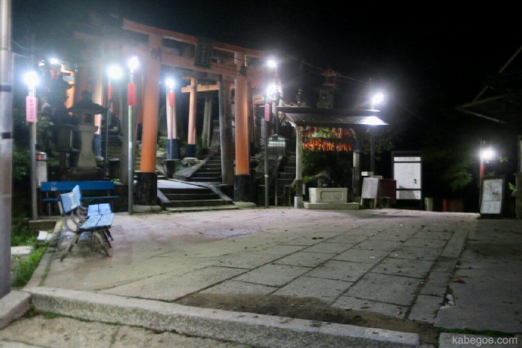 Fushimi Inari Taisha Santuario Yotsutsuji