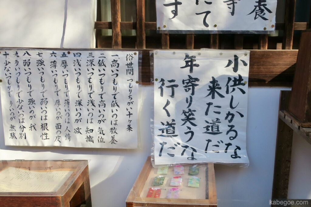 Pintu masuk ke Kuil Adashino Nenbutsuji