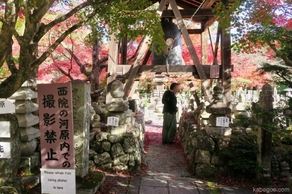 Kawahara Saiin dari Kuil Adashino Nenbutsuji