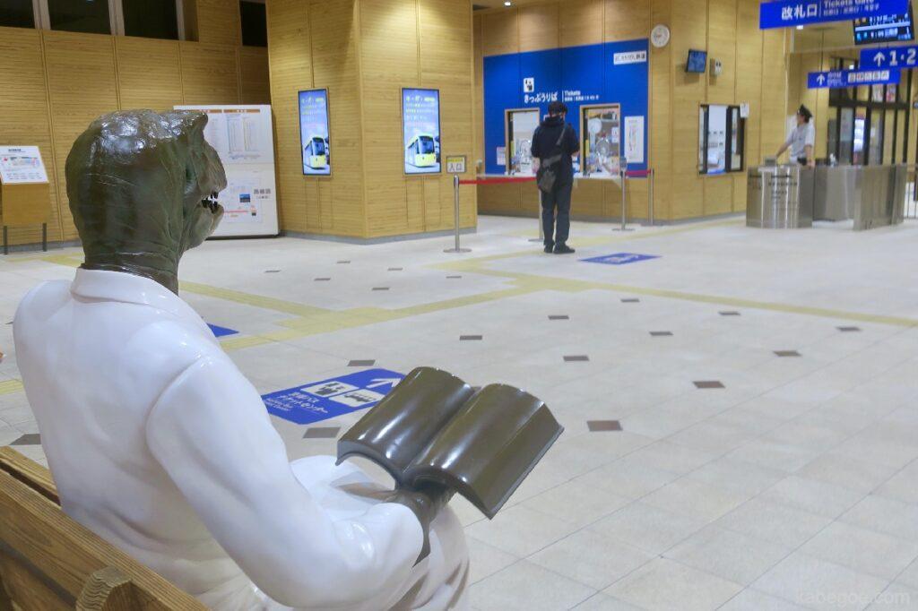 Akses ke Museum Dinosaurus Fukui