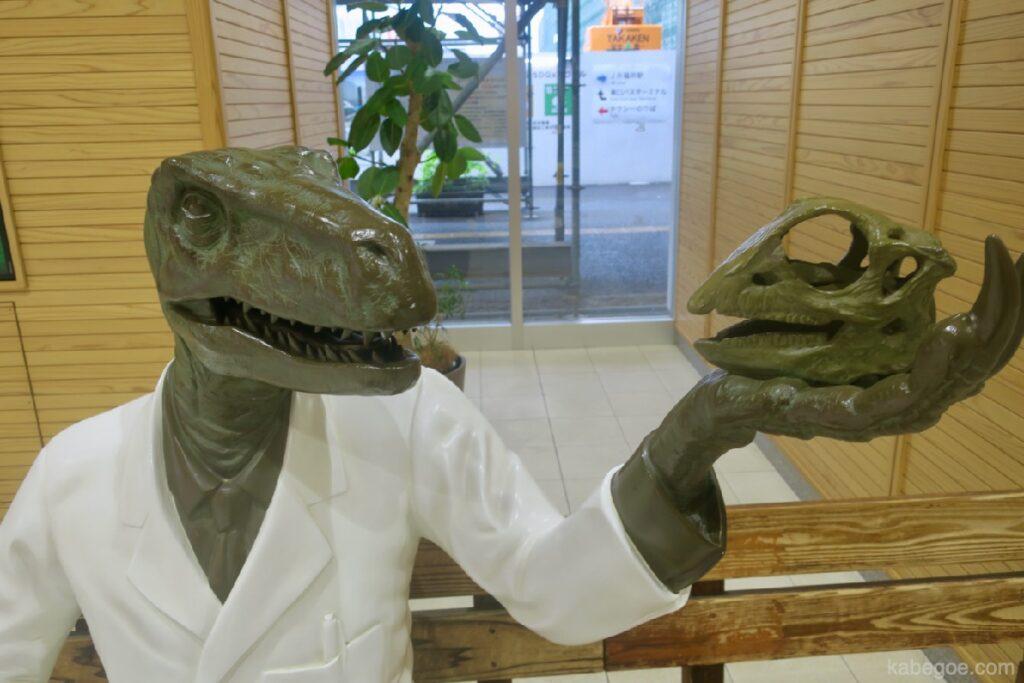 Dr. Dinosaurus di Museum Dinosaurus Fukui