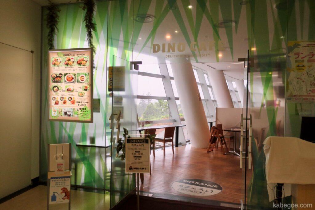 Restoran Kafe Museum Dinosaurus Fukui