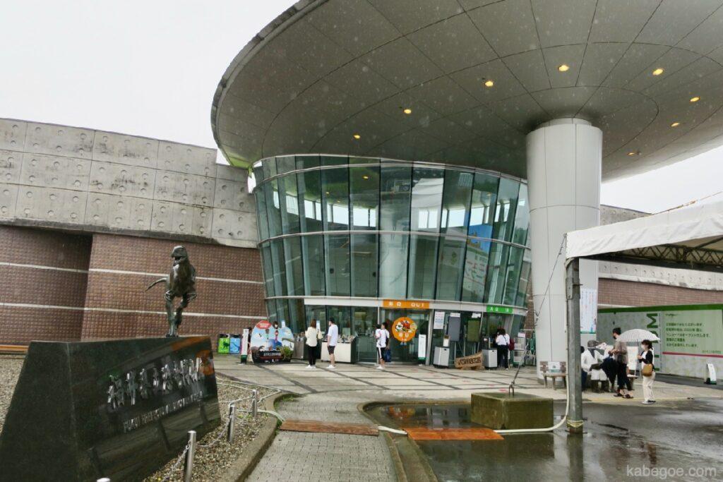 Pintu Masuk Museum Dinosaurus Fukui