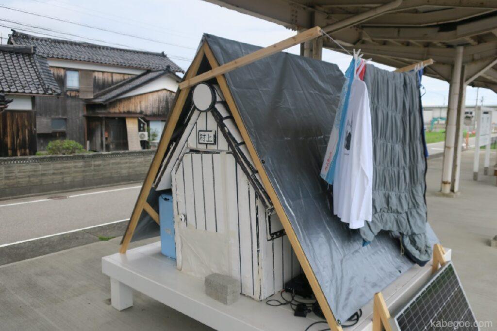 """Кэй Мураками, Окуното олон улсын урлагийн наадмын """"Цагаачдын амьдралын худалдааны газар"""""""
